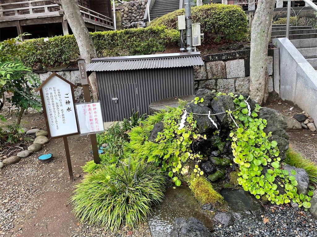 f:id:tetsuuma:20210621031509j:image