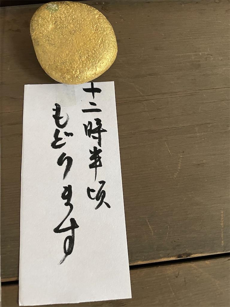 f:id:tetsuuma:20210622031051j:image