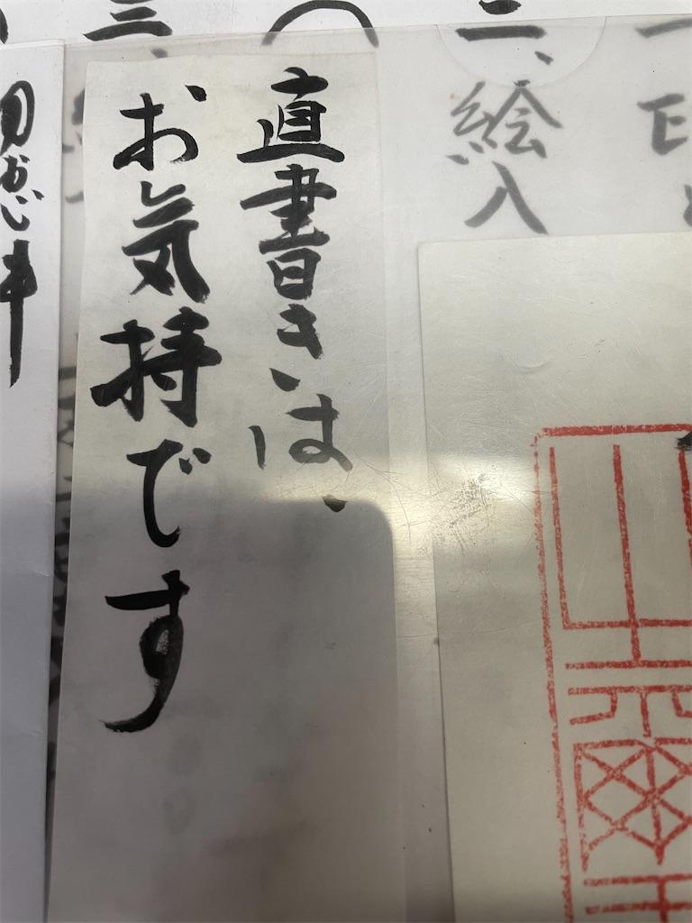 f:id:tetsuuma:20210622043630j:image