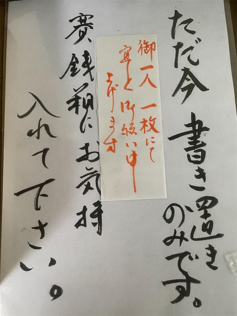 f:id:tetsuuma:20210622043919j:image