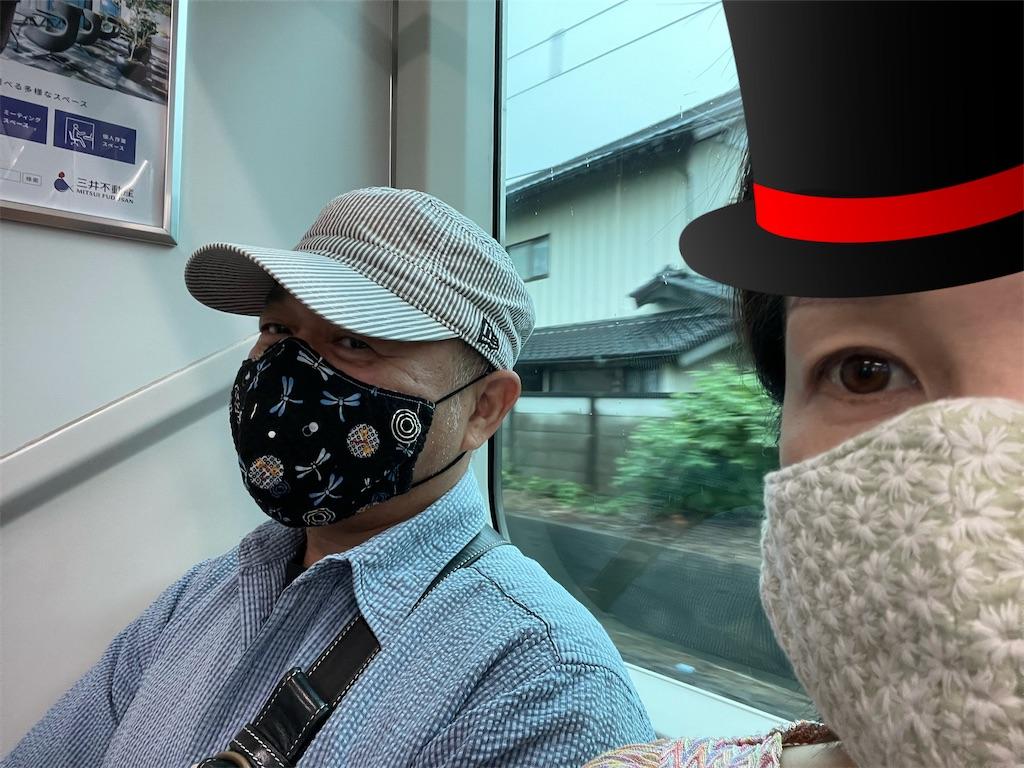 f:id:tetsuuma:20210704040711j:image