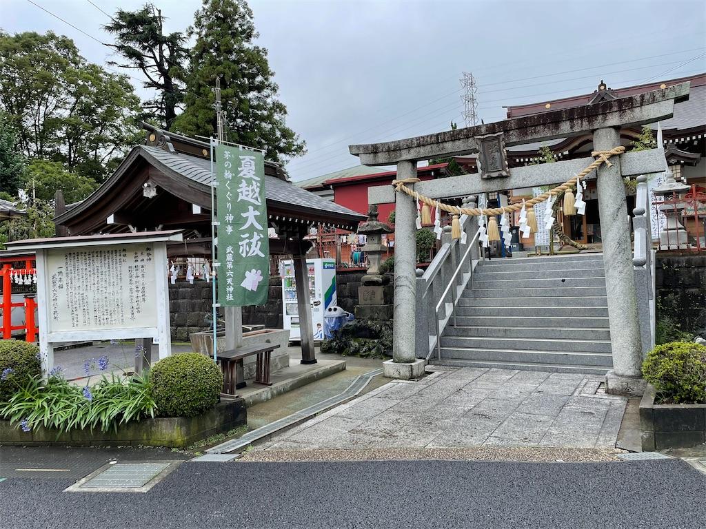 f:id:tetsuuma:20210704041737j:image