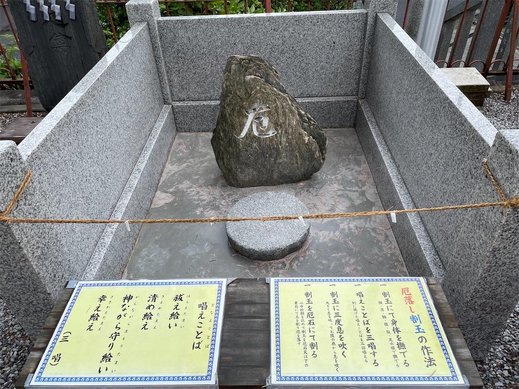 f:id:tetsuuma:20210704043524j:image