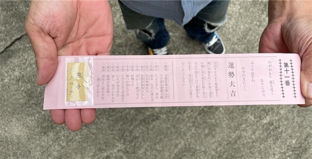 f:id:tetsuuma:20210704132626j:image