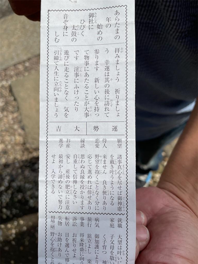 f:id:tetsuuma:20210704155048j:image