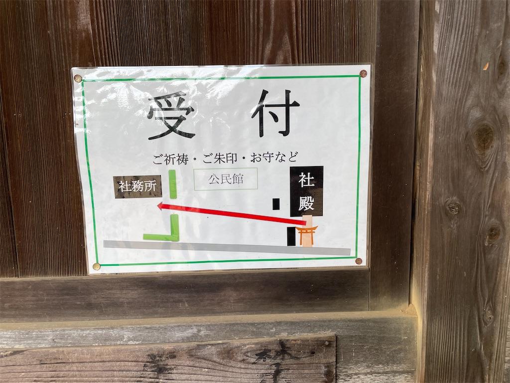 f:id:tetsuuma:20210704163752j:image