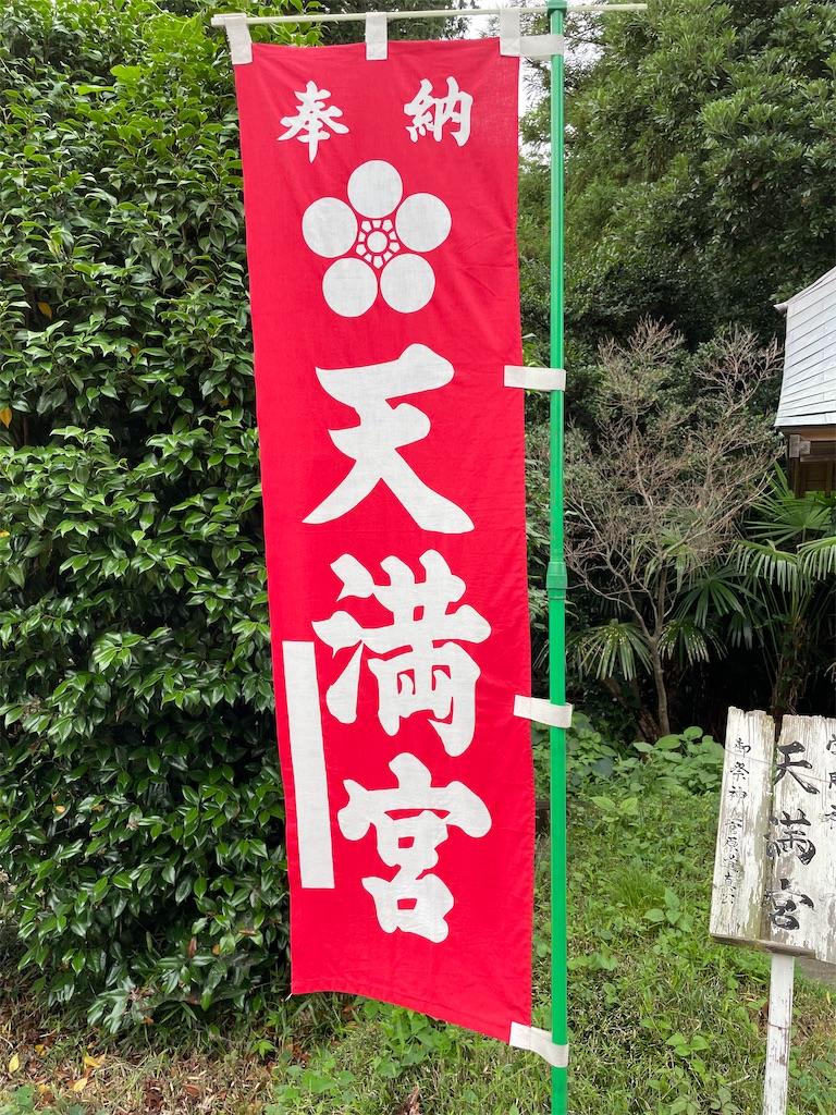 f:id:tetsuuma:20210706040346j:image