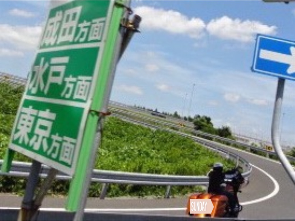 f:id:tetsuuma:20210719044325j:image