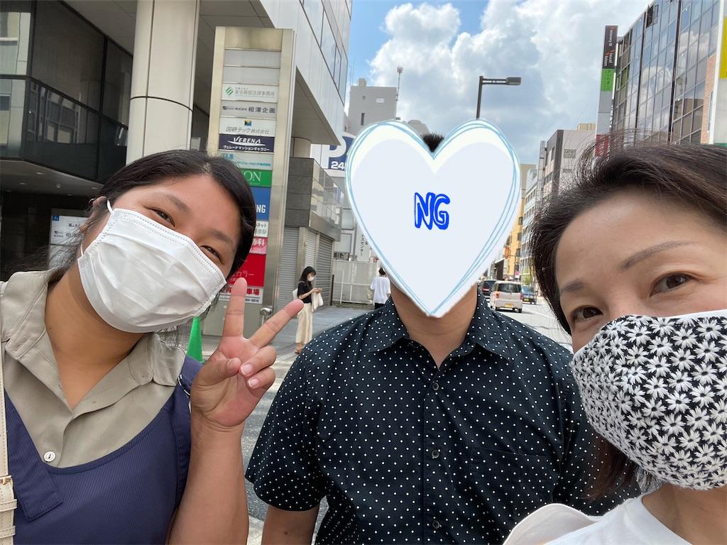 f:id:tetsuuma:20210724165110j:image