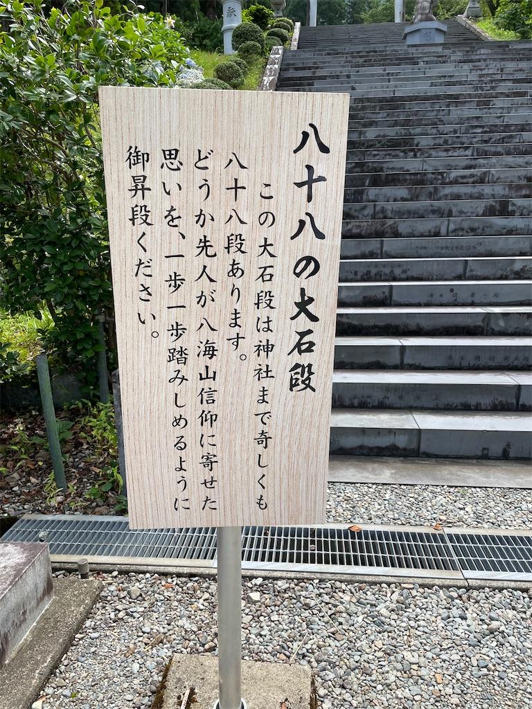 f:id:tetsuuma:20210801102716j:image