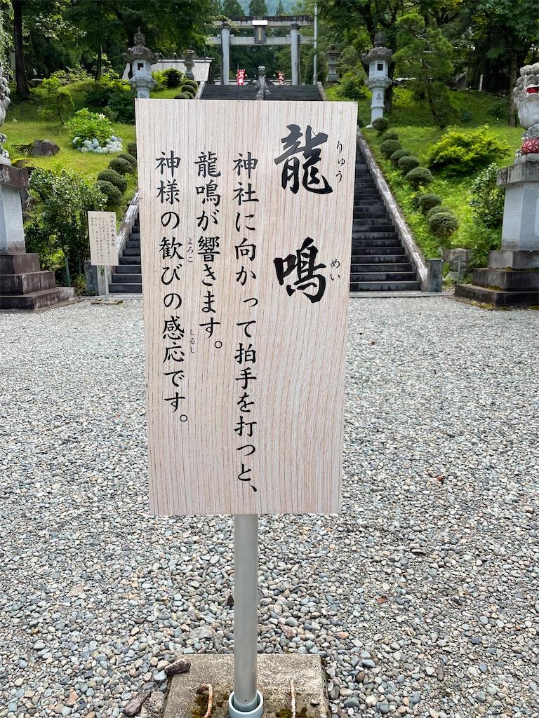 f:id:tetsuuma:20210801102901j:image