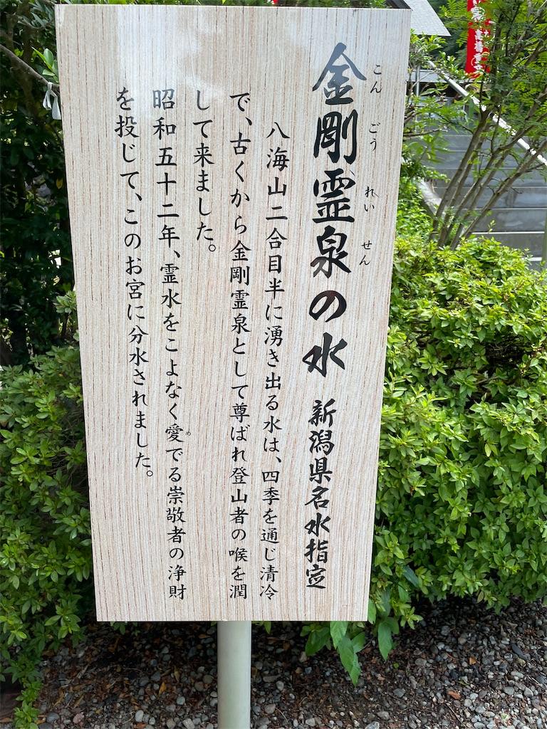 f:id:tetsuuma:20210801103107j:image