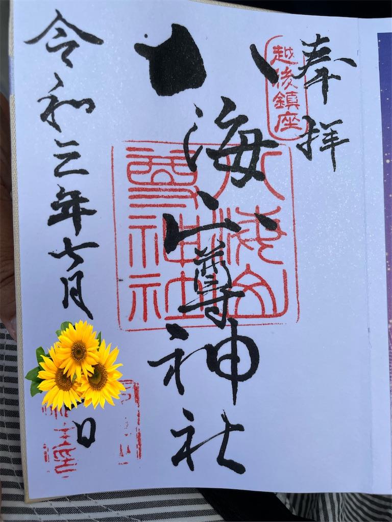 f:id:tetsuuma:20210801104529j:image
