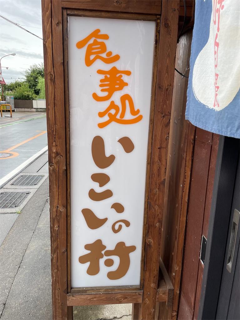 f:id:tetsuuma:20210808161244j:image