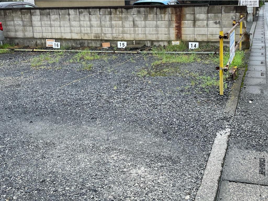 f:id:tetsuuma:20210808162037j:image