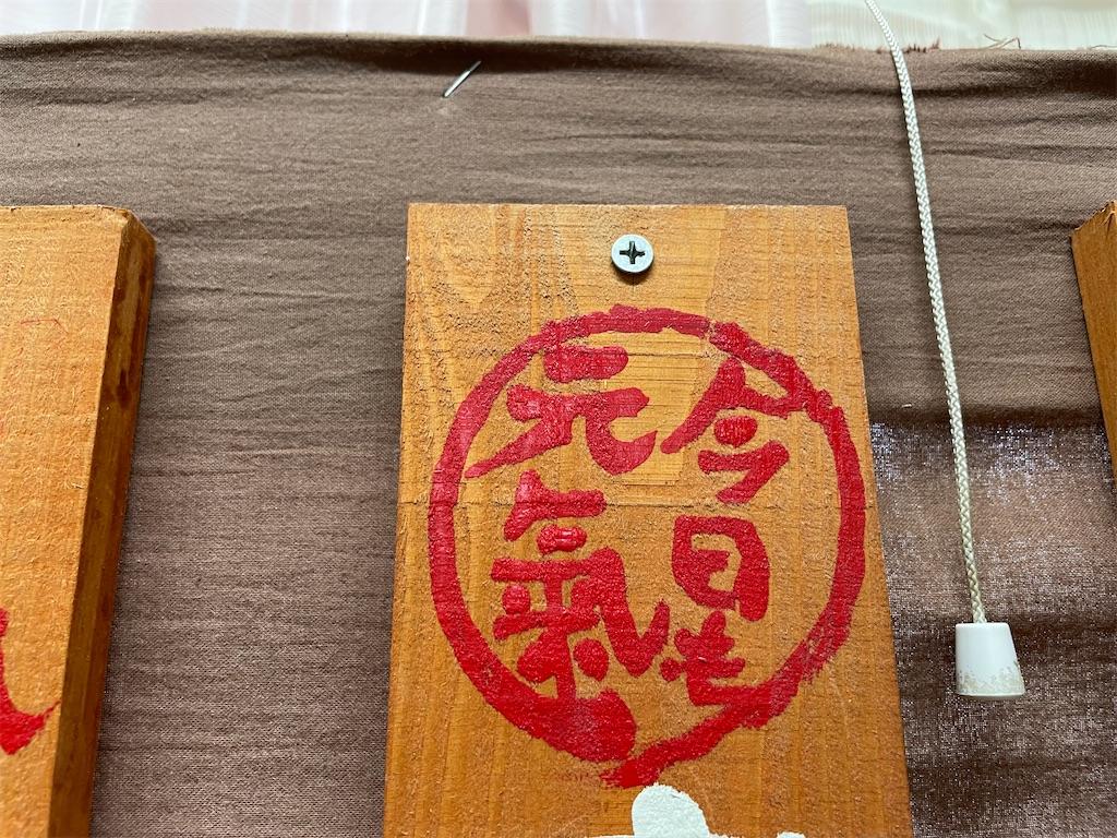 f:id:tetsuuma:20210808163921j:image