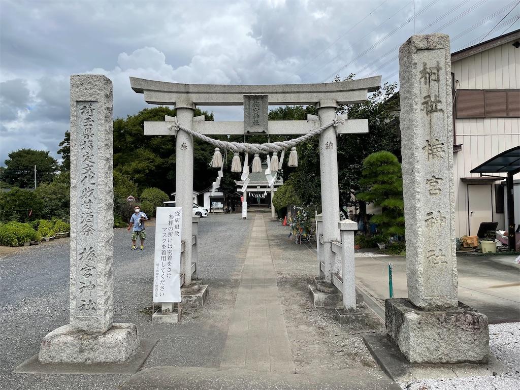 f:id:tetsuuma:20210809025927j:image