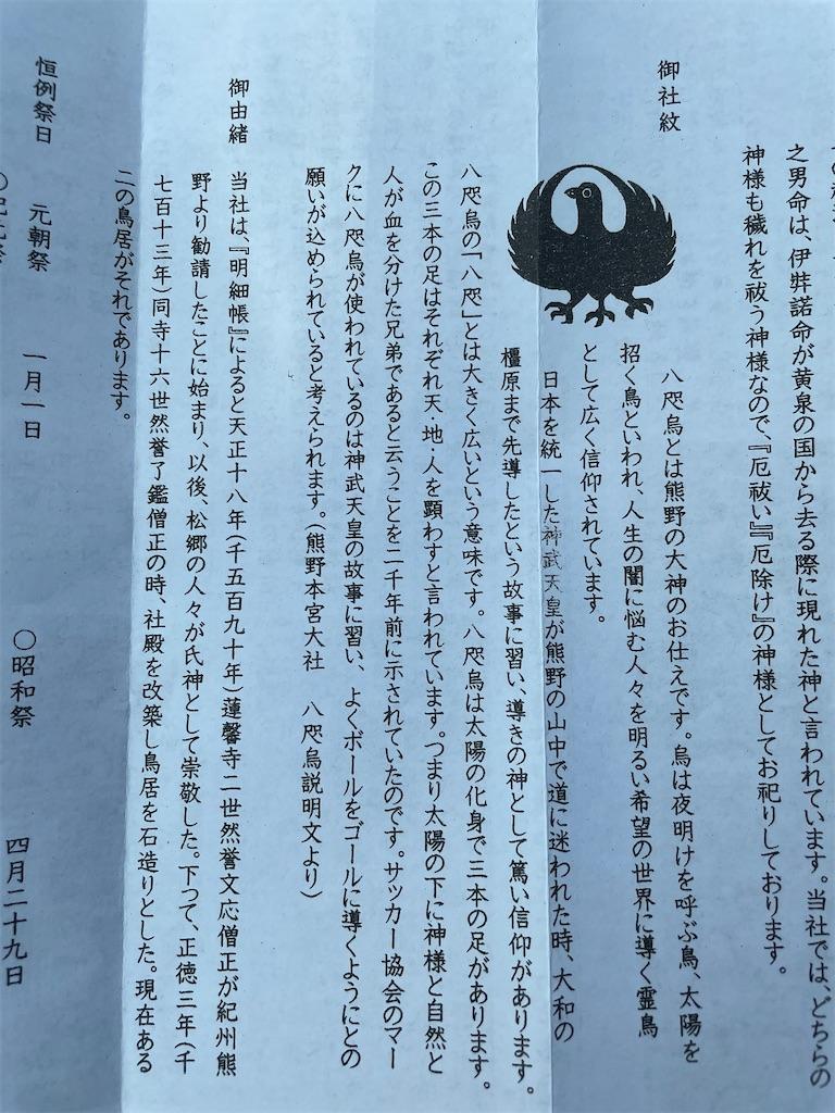 f:id:tetsuuma:20210809030128j:image