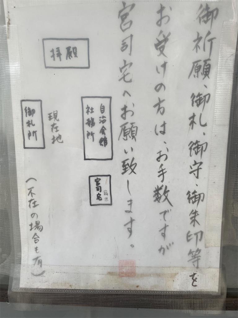 f:id:tetsuuma:20210809113956j:image