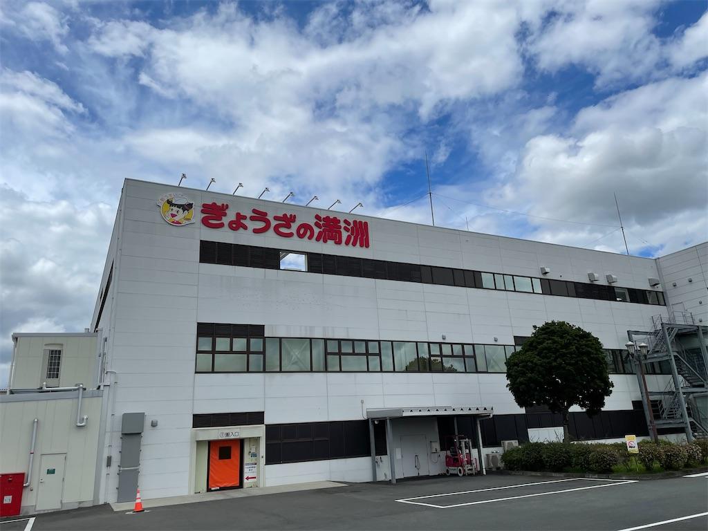 f:id:tetsuuma:20210809120710j:image
