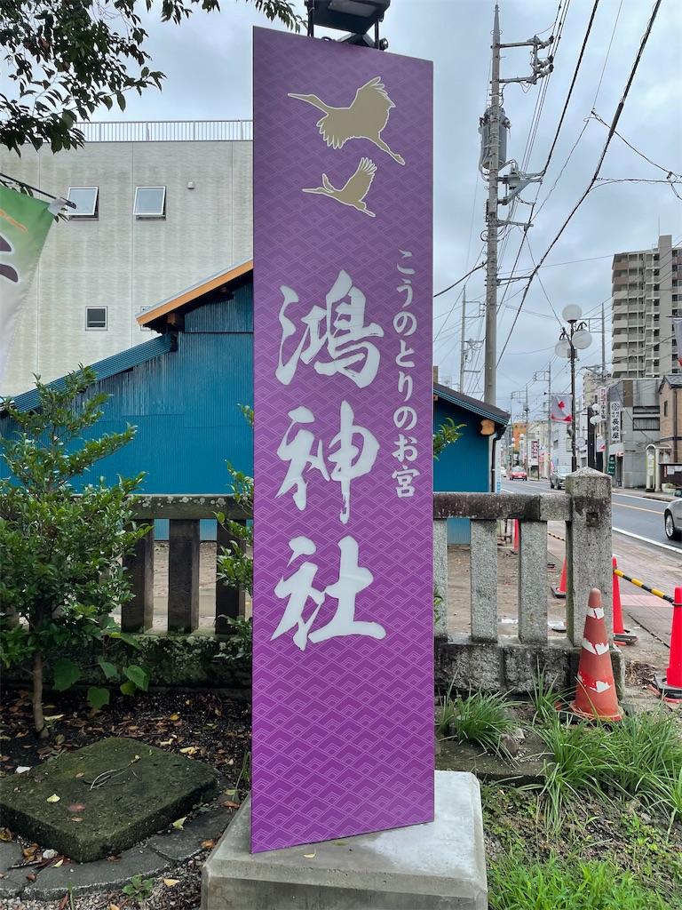 f:id:tetsuuma:20210810060108j:image