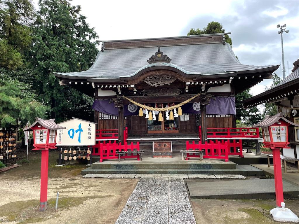 f:id:tetsuuma:20210811031633j:image