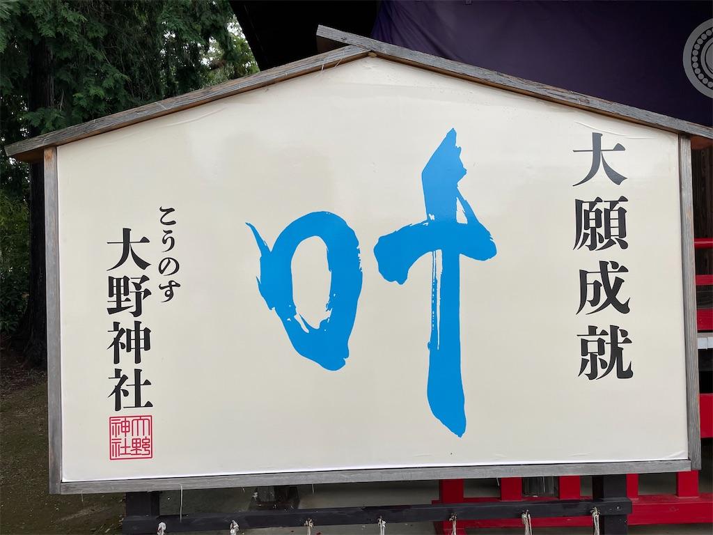 f:id:tetsuuma:20210812030927j:image