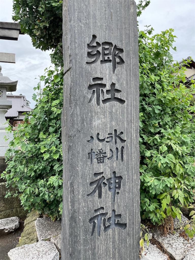 f:id:tetsuuma:20210814050155j:image