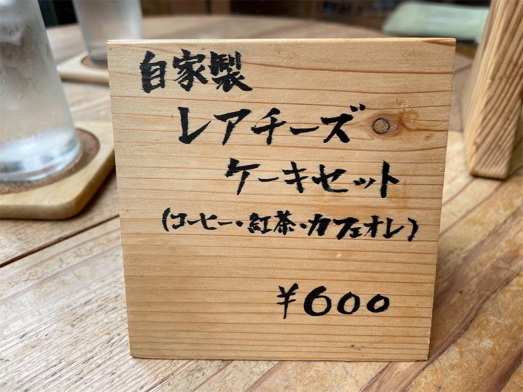 f:id:tetsuuma:20210822021815j:image