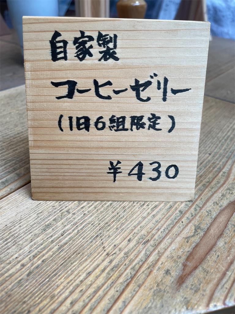 f:id:tetsuuma:20210822024931j:image