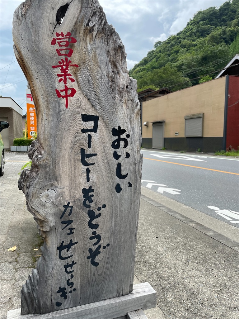 f:id:tetsuuma:20210822032714j:image