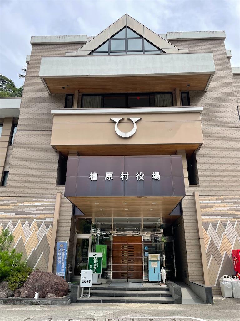f:id:tetsuuma:20210822033741j:image