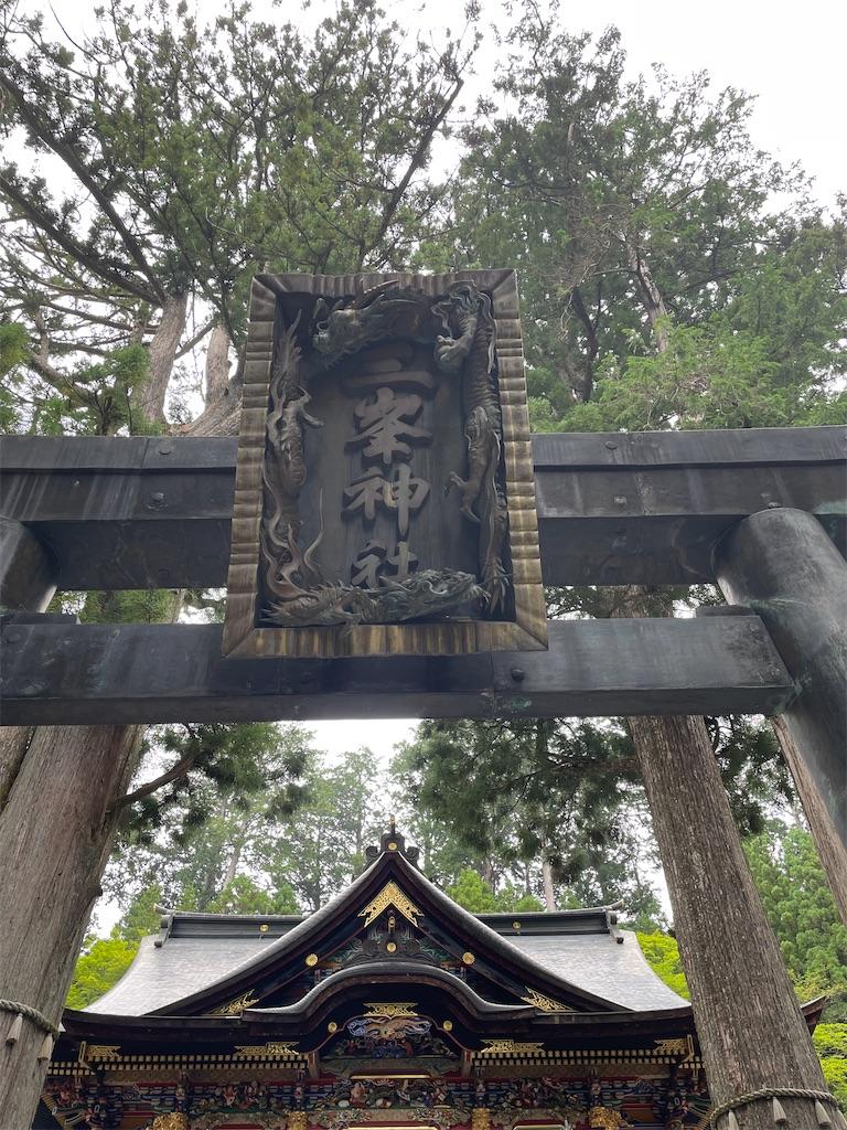 f:id:tetsuuma:20210830020313j:image
