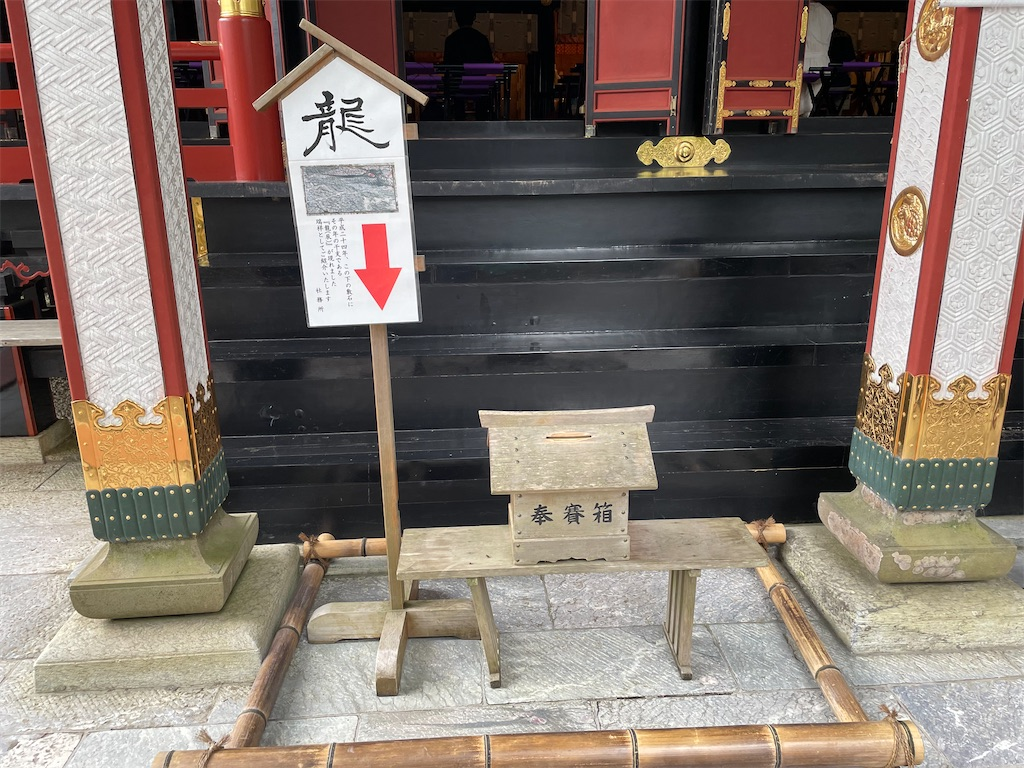 f:id:tetsuuma:20210830020641j:image
