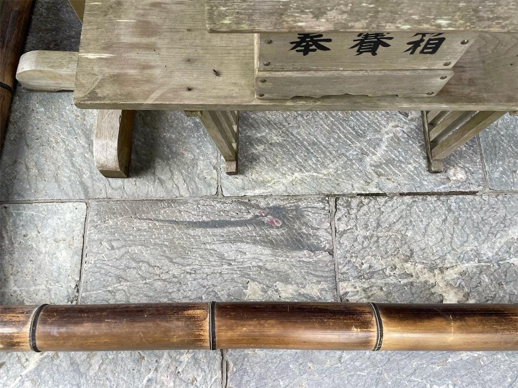 f:id:tetsuuma:20210830020644j:image
