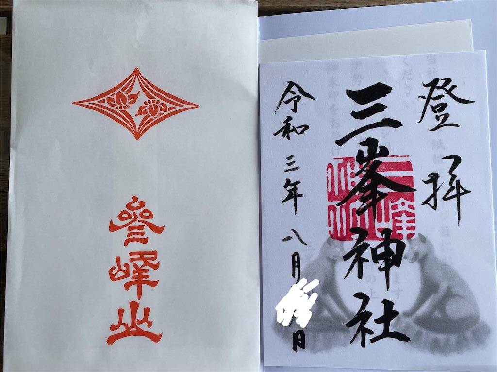 f:id:tetsuuma:20210830023549j:image