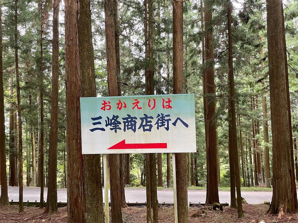 f:id:tetsuuma:20210830023653j:image