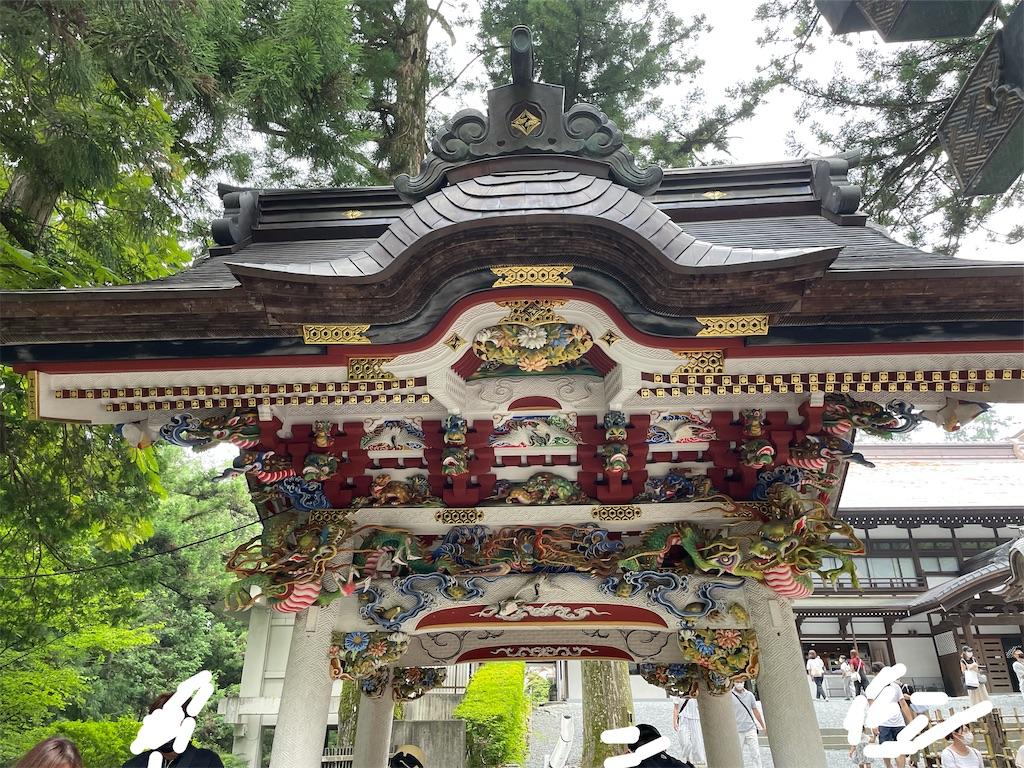 f:id:tetsuuma:20210830171712j:image