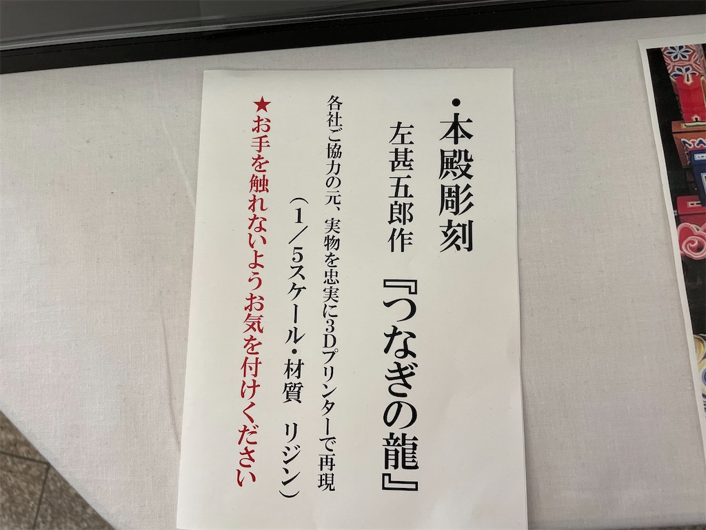f:id:tetsuuma:20210831031606j:image