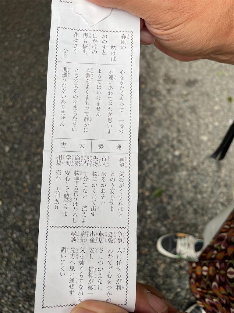f:id:tetsuuma:20210831043652j:image