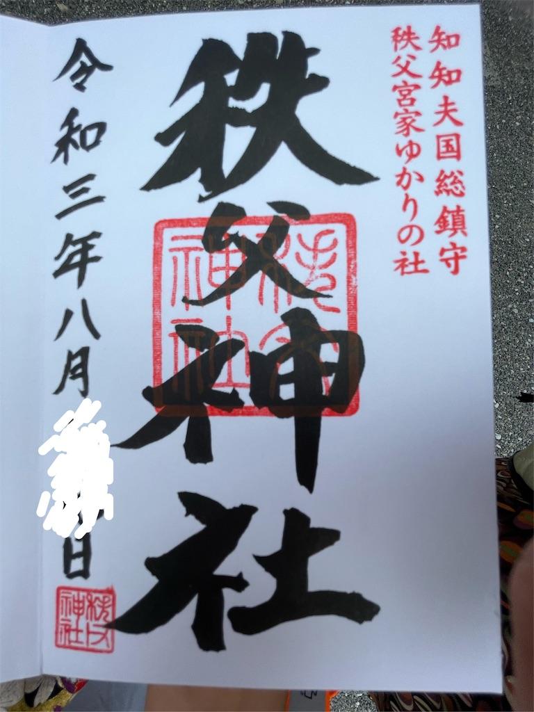 f:id:tetsuuma:20210831043815j:image
