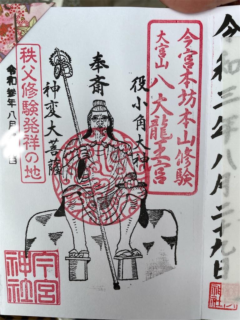 f:id:tetsuuma:20210831054003j:image
