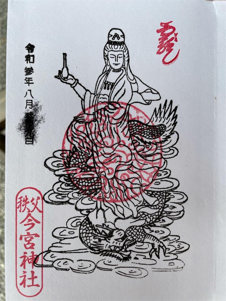 f:id:tetsuuma:20210831054402j:image