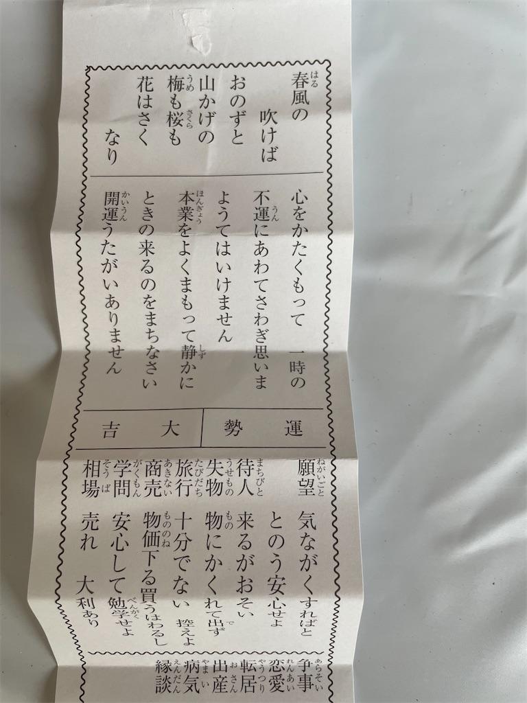 f:id:tetsuuma:20210905035152j:image