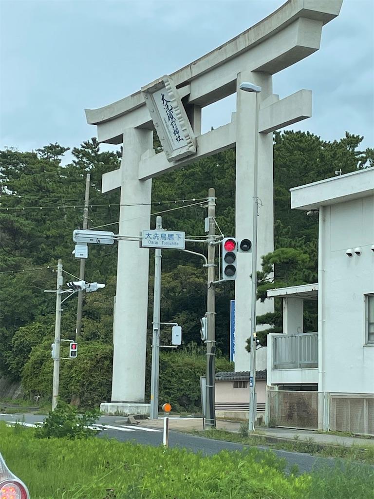 f:id:tetsuuma:20210905085126j:image
