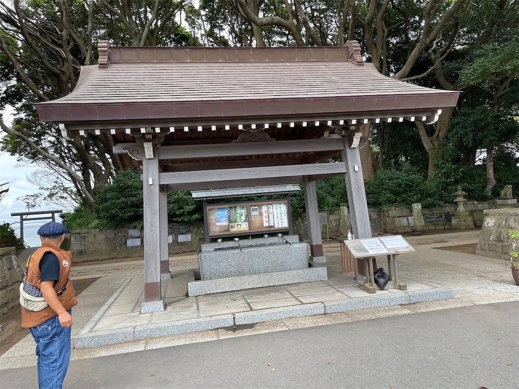 f:id:tetsuuma:20210906060139j:image