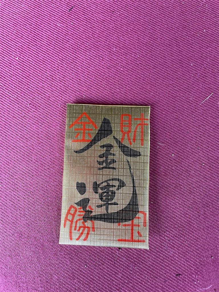 f:id:tetsuuma:20210906060528j:image
