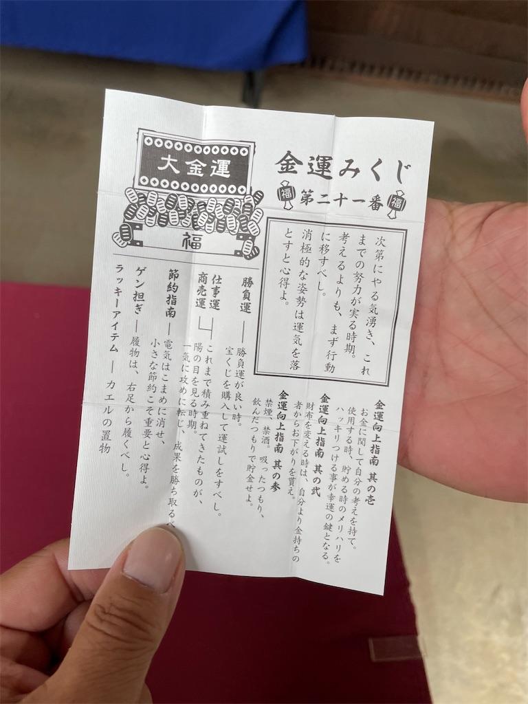 f:id:tetsuuma:20210906060610j:image