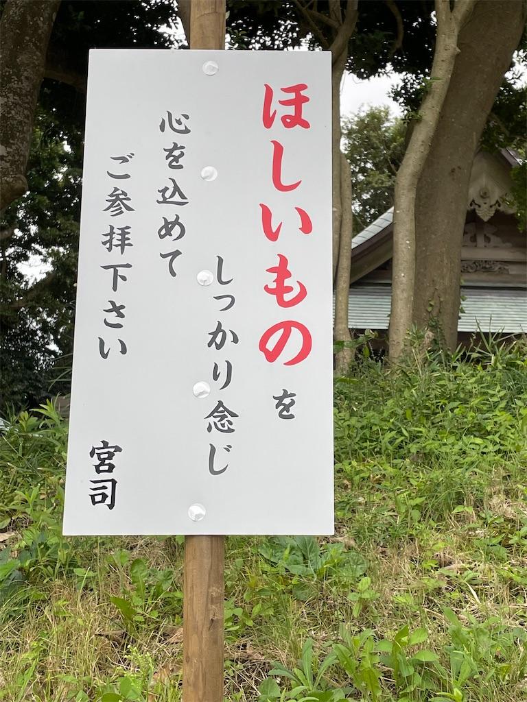 f:id:tetsuuma:20210906185327j:image