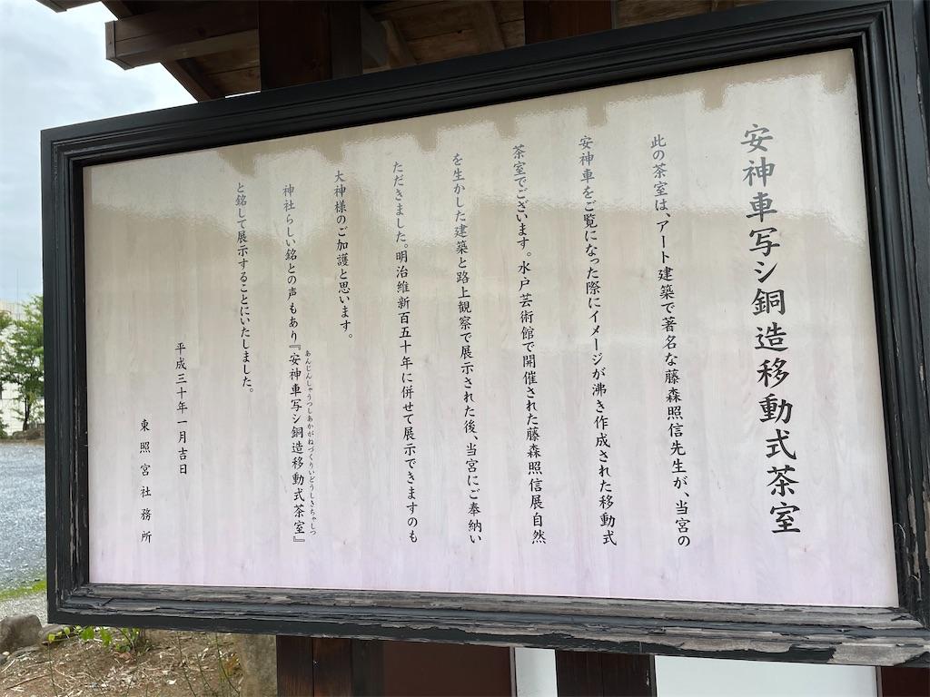 f:id:tetsuuma:20210907044508j:image
